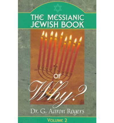 Messianic jew dating jpg 400x430
