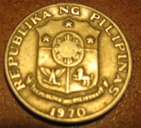 Sr coin slot philippines jpg 500x456